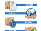 石家庄到泰国快递几天能到 货运公司 物流公司