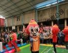 南昌工会趣味体育文化活动公司策划公司集体项目活动