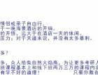 2019考研冲刺班,桂林电子科技大学考研政治选哪个?