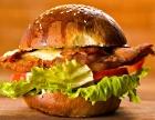 华客多汉堡加盟/全麦现烤汉堡加盟品牌