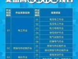 南宁电工焊工培训企业上面服务培训