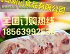 河北牛羊肉冷冻产品价格走势,批发加盟