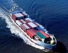 广州海运拼箱货运服务 国际海运危险品装柜等国际运输
