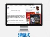宜春广告投放哪家好找长云科技