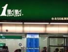 滨州一点点奶茶加盟费多少钱,滨州一点点奶茶加盟怎么样