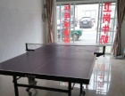 周铁乒乓球活动室同时提供培训服务