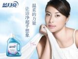 上海洗衣液厂家供应3kg蓝月亮洗衣液