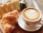 镇江微时光咖啡馆加盟电话多少微时光咖啡馆加盟流程