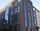 孵化器 132 平米办公楼 精装免费注册