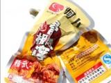 精武阿卜沃德骨肉相连 鸭锁骨 肉类休闲零食 散称小包装 10斤/