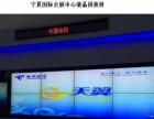 宁夏银川金凯胜LED专业服务