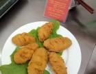 梧州学做炸鸡汉堡 休闲小吃技术培训