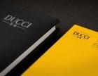 六安专业logo设计 产品包装设计 画册 哪家好