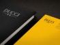 重庆专业logo设计 产品包装设计 画册 哪家好