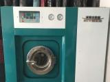 多妮士洗衣生活馆