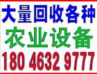龙文布料回收公司-回收电话:18046329777