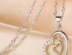 时尚银饰施华洛世奇水晶项链招微信代理商,免费加盟啦