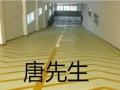 环氧地坪漆施工,耐磨密封固化剂地坪,地面起砂处理