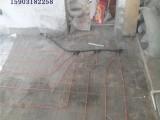 家庭电地暖碳纤维发热电缆 发热取暖设备安装