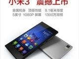 批发新款安卓智能手机国产手机支持验证标准版电信M3米三手机