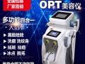 新款OPT多功能仪器 OPT脱毛一体机 大功率脱毛机