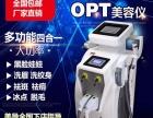 多功能美容仪器 激光洗眉洗纹身机 OPT滑动脱毛 OPT激光