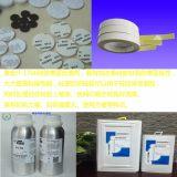 保护膜胶水 硅胶胶水 硅胶处理剂 硅胶粘合剂 胶水厂家