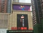 京华中央御园首付18万 比亚迪旁10万