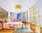上海室内设计培训 时尚家居设计培训 软装饰设计培训
