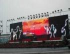 开业庆典、宣传演出、奠基仪式、周年庆会展会场设计