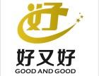免费注册公司 股权变更 餐饮资质审批 个体转公司 代理记账
