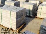 供应优质装配式围墙,保定铁锐厂家直销 模具化生产 抗压强度高