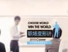 济南英语辅导-企业培训-职场商务英语培训