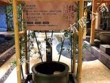 景德镇恩兴陶瓷洗浴大缸 上海极乐汤大泡澡缸生产厂家