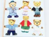 质量超好磁性6熊换衣 36套衣服 穿衣玩具 益智儿童拼图(大盒)