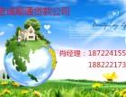 天津信用贷款办理方法