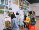 杭州blues艺术馆成人零基础绘画培训中心可体验