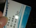 全新/二手证卡打印机制卡片机PVC工作卡吊牌机