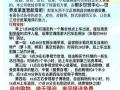 3月4月热门旅游路线 杭州萧山自组团