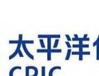 中国太平洋保险公司专注分红险健康险意外险