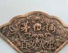 工厂专业定制金属标牌酒标车标订做铭牌狗牌定做精品质