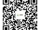 金沙1-6岁蒙氏高品质托管