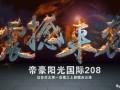 上海无抵押 汽车抵押 房产抵押哪家公司最正规银行利率最低