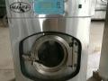 99成新二手干洗机全封闭死录乙烯干洗机烘干机水洗机等出售
