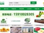 多种智利水果即将进入中国市场