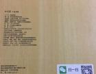 联想/ThinkPad 其他 平板电脑 在保修期内
