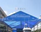 深圳活动晚会策划一灯光音响租赁一活动策划一舞台搭建