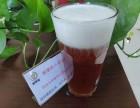 南阳奶茶系列培训 保定小吃培训学校