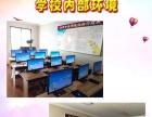 弘博电脑培训学校一对一授课-包教包会-放心学习