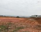 视高工业园区 土地 300000平米